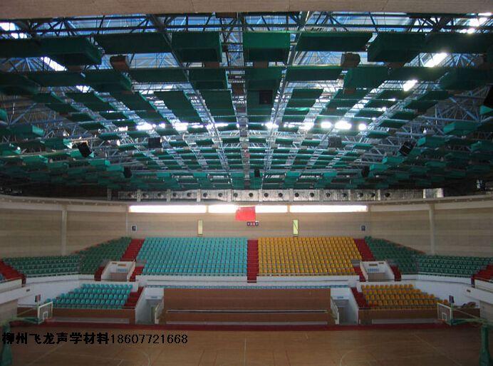 体育馆隔音工程