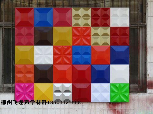 三维立体扣板产品1
