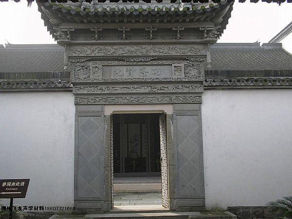 飞龙青砖瓦